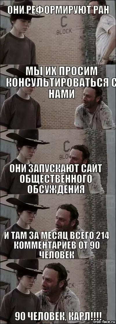 meme-B9UjA0